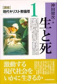book199907.JPG