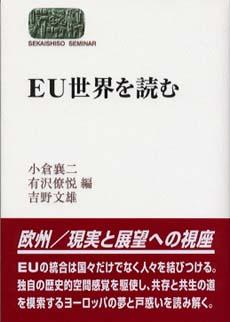 book200101.JPG