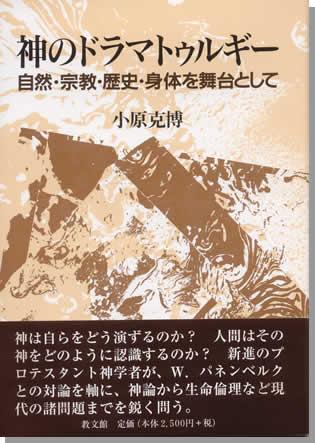 book200201.JPG