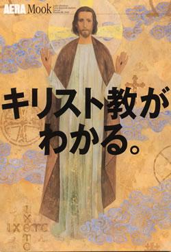 book200206.JPG