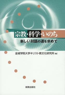 book200608.JPG