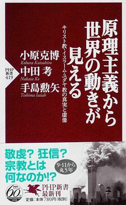 book200609.JPG