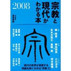book200803.jpg